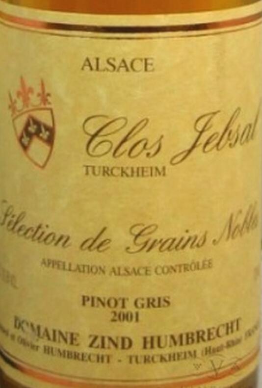 辛特-鸿布列什酒庄锐贝萨庄园托卡伊灰皮诺贵腐精选甜白Domaine Zind-Humbrecht Pinot Gris Clos Jebsal Selection des Grains Nobles