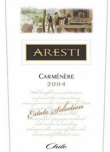 阿雷斯帝精选佳美娜干红Aresti Estate Selection Carmenere