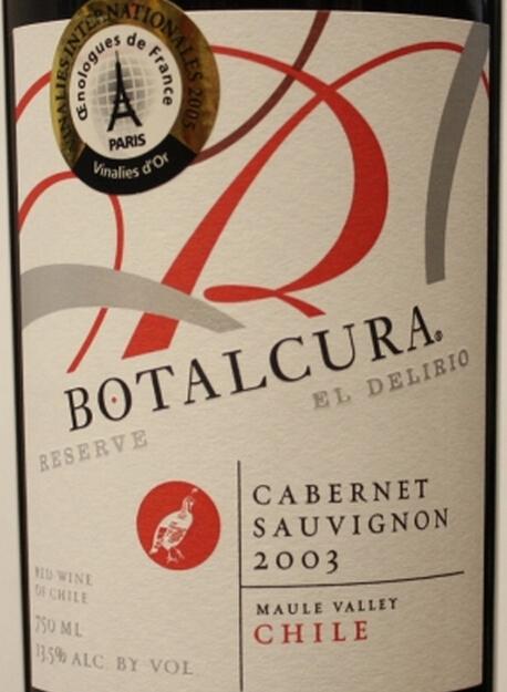 博塔卡拉狂欢珍藏赤霞珠干红Botalcura El Delirio Reserve Cabernet Sauvignon
