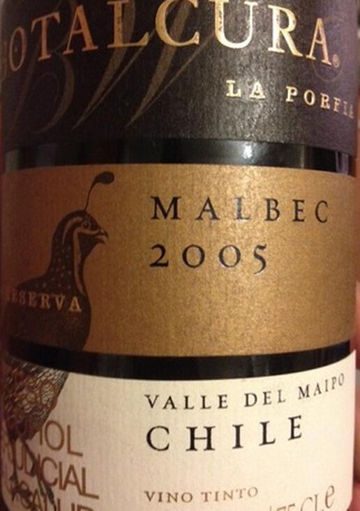 博塔卡拉波菲亚顶级珍藏马尔贝克干红Botalcura La Porfia Gran Reserva Malbec