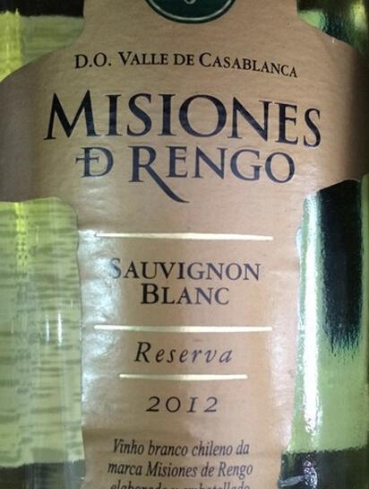 万轩士珍藏长相思干白Misiones de Rengo Reserva Sauvignon Blanc