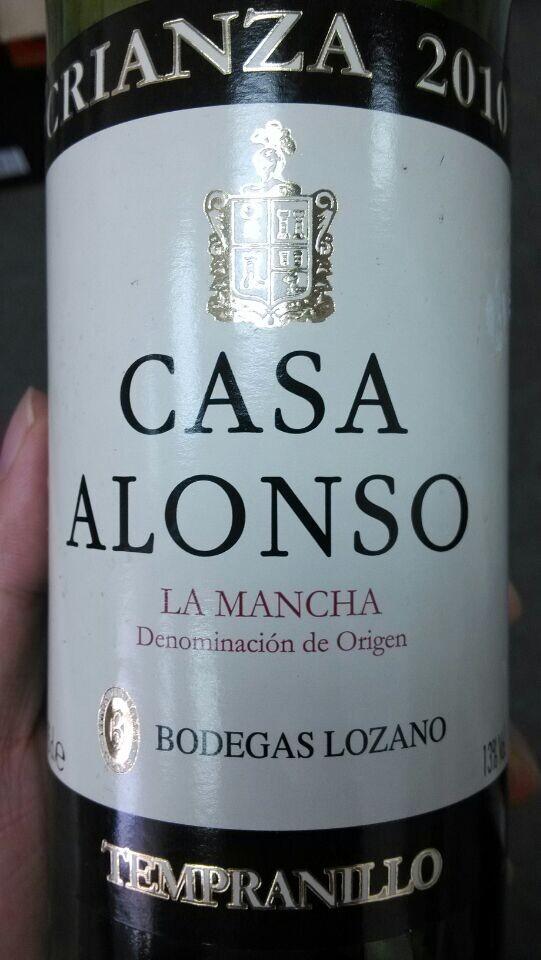 洛萨诺酒庄卡萨阿隆索佳酿干红Bodegas Lozano casa Alonso crianza
