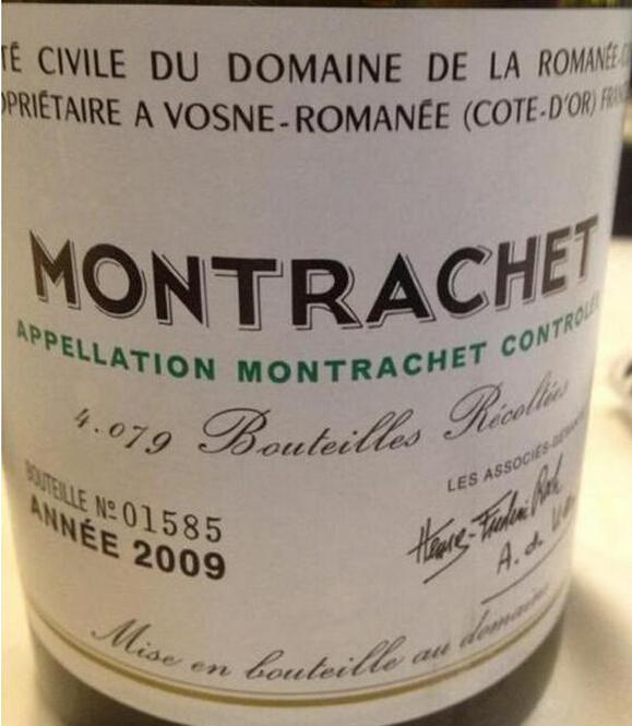 罗曼尼·康帝蒙哈榭园干白Domaine de La Romanee-Conti Montrachet