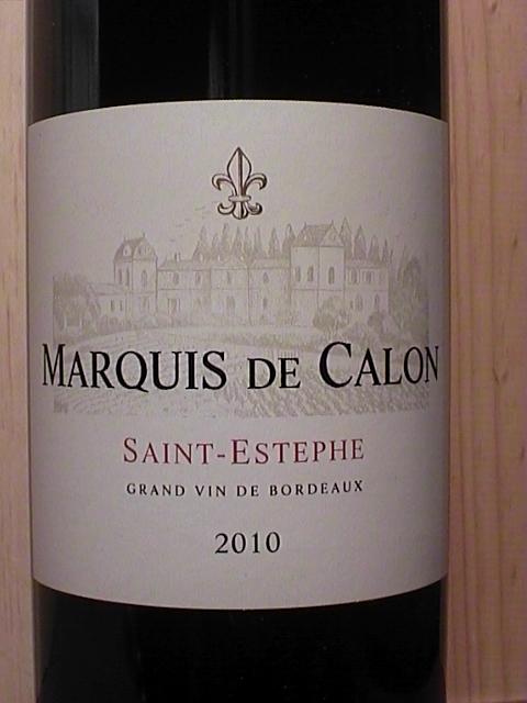 凯隆世家酒庄副牌干红Marquis de Calon