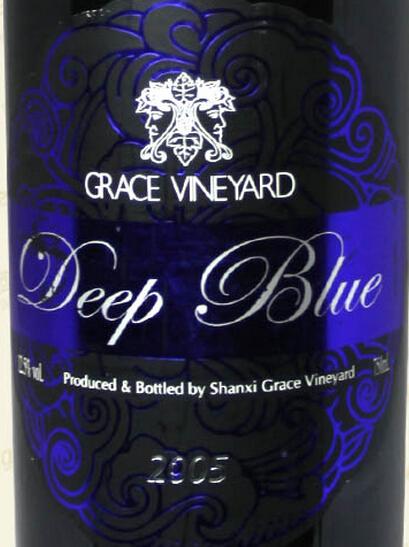 怡园深蓝干红Grace Vineyard Deep Blue