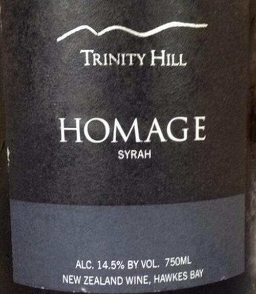 三圣山酒庄尊享西拉干红Trinity Hill Homage Syrah