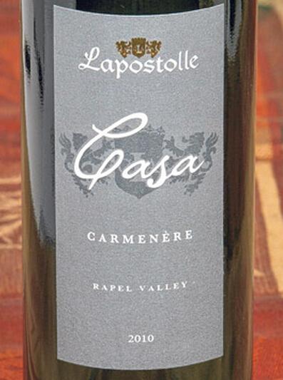 拉博丝特家园佳美娜干红Casa Lapostolle Casa Carmenere