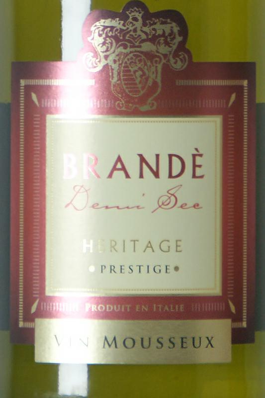 布朗庄园半甜起泡Brande Heritage Prestige