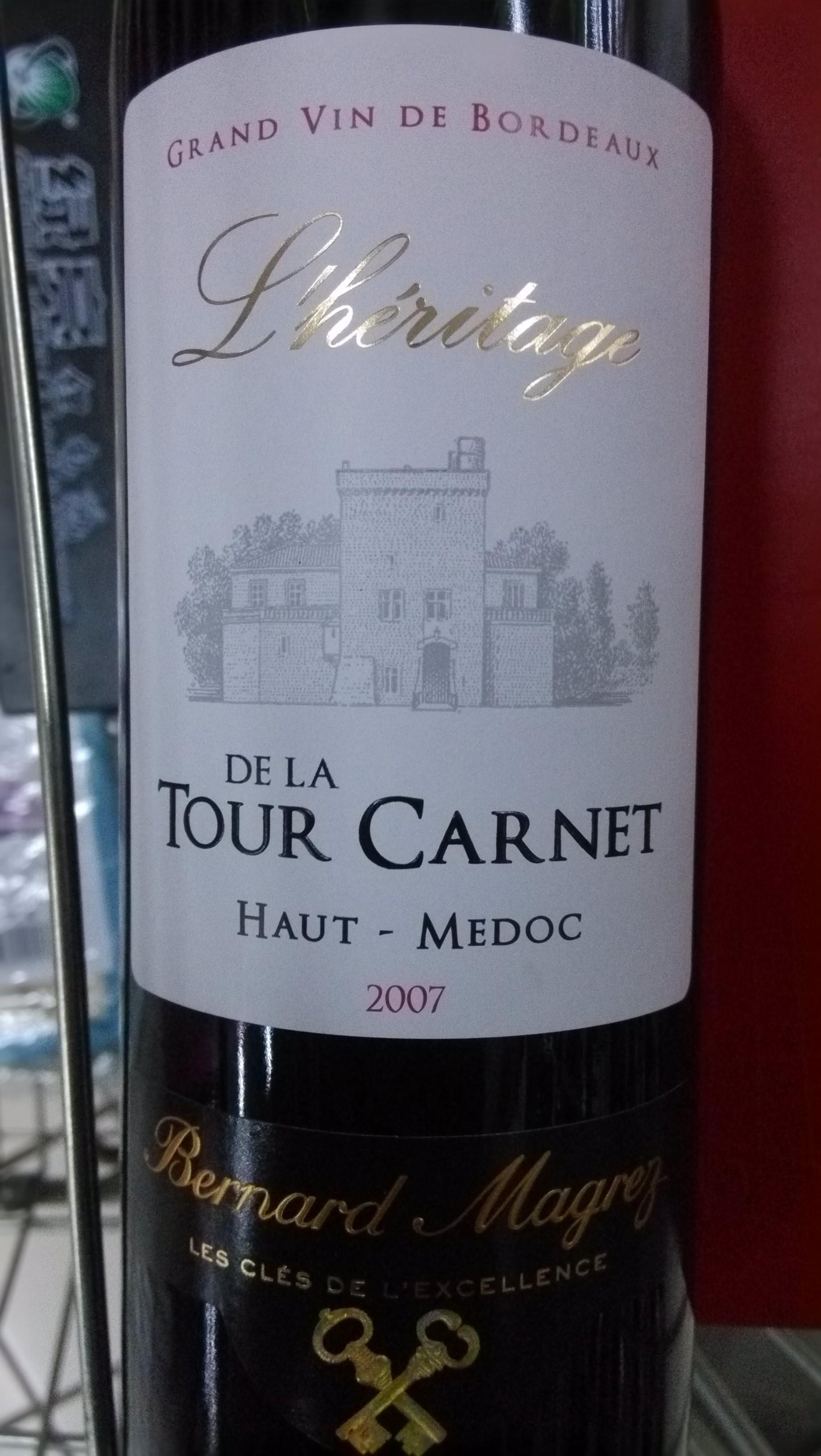 拉图嘉利传承干红 L'Heritage De La Tour Carnet Medoc