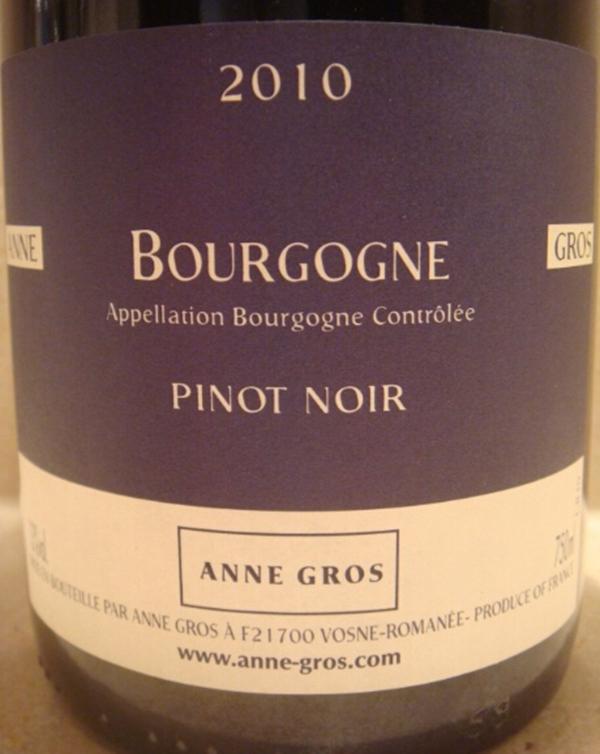 安格奥斯勃艮第干红Domaine Anne Gros Bourgogne Rouge