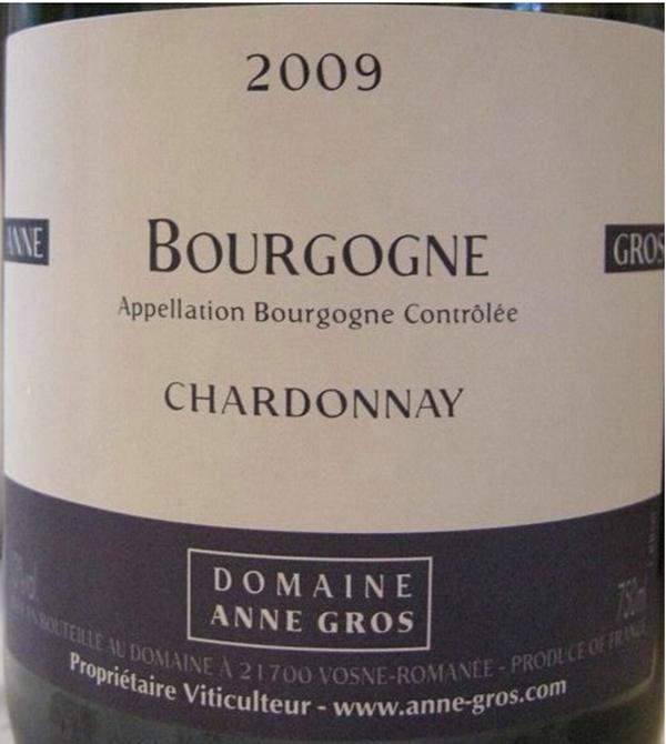 安格奥斯勃艮第干白Domaine Anne Gros Bourgogne Blanc