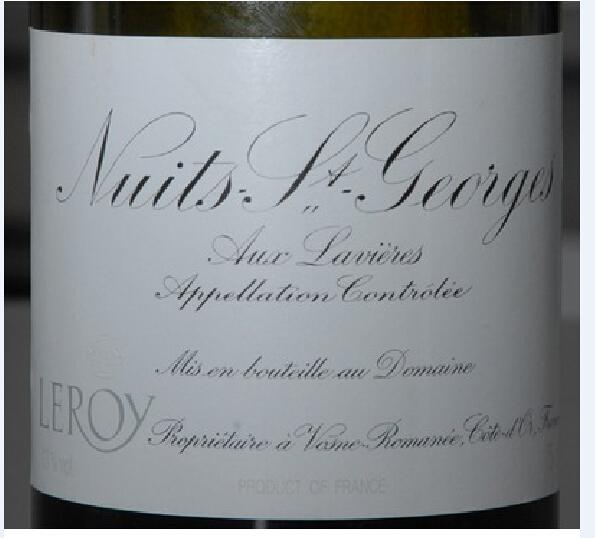 "勒桦""拉维尔""干红Domaine Leroy Aux Lavieres"