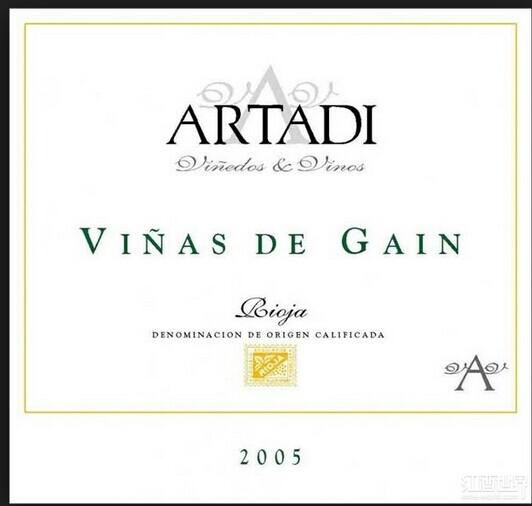 阿塔迪格恩维纳斯干白Artadi Vinas de Gain Blanco