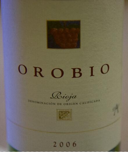 阿塔迪奥罗比奥干白Artadi Orobio Blanco