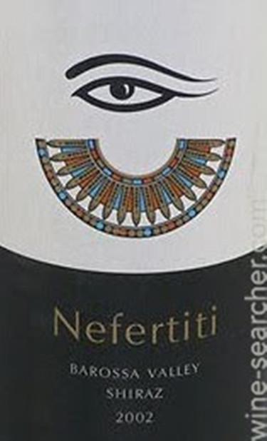 格莱佐妮菲塔莉设拉子干红Glaetzer Nefertiti Shiraz