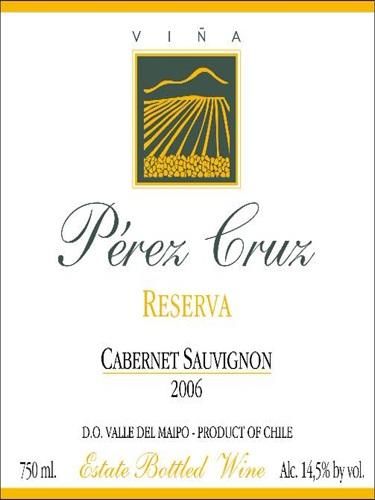 佩芮珍藏赤霞珠干红Perez Cruz Reserva Cabernet Sauvignon