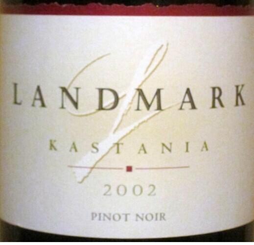 地标凯斯坦尼黑皮诺干红Landmark Kastania Pinot Noir