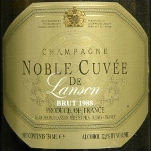 岚颂特酿干型年份香槟Lanson Noble Cuvee Brut Millesime