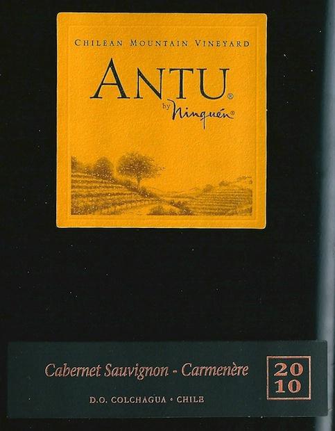 云顶山安图赤霞珠佳美娜干红Ninquen Antu Cabernet Sauvignon-Carmenere