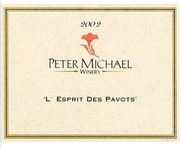 彼特麦克帕瓦特-埃斯普瑞干红Peter Michael Winery L'Esprit des Pavots