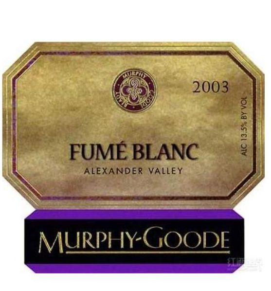 墨菲-古蒂长相思干白Murphy-Goode Sauvignon Blanc