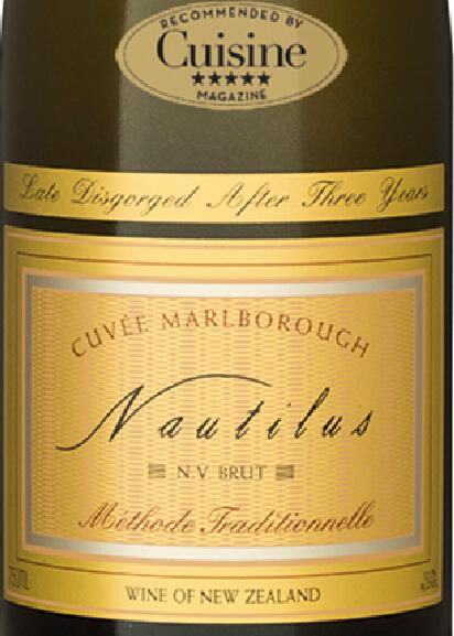 鹦鹉螺天然起泡酒Nautilus Cuvee Brut