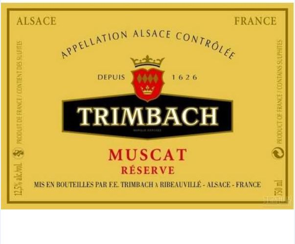 婷芭克世家珍藏麝香干白F.E. Trimbach Reserve Muscat