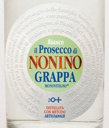 诺妮普罗塞克渣酿白兰地Nonino Il Prosecco Grappa