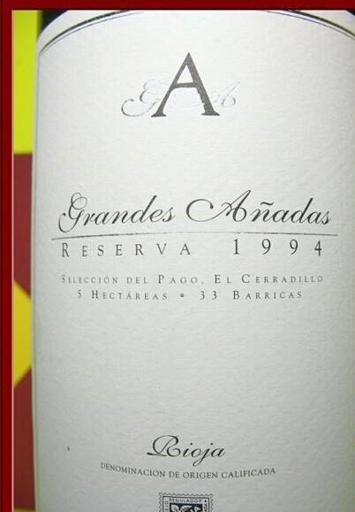 阿塔迪丰年干红Artadi Grandes Anadas