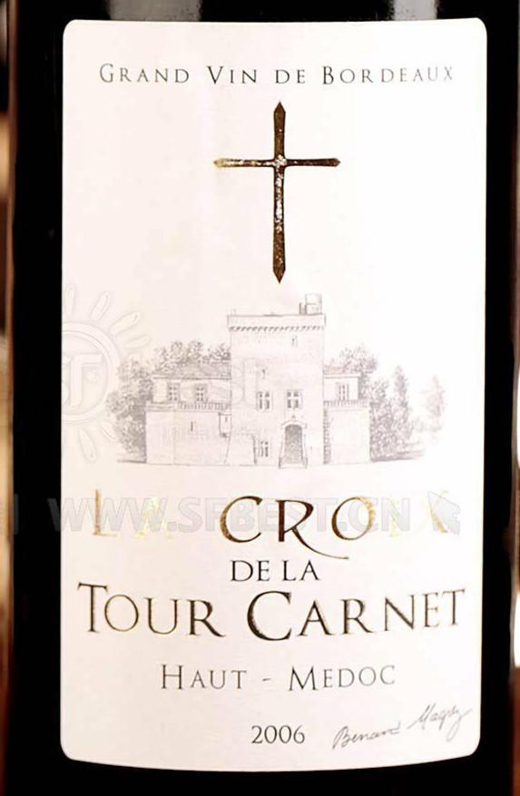 拉图嘉利庄十字架干红Cro De La Tour Carnet