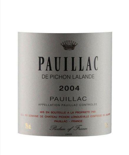 碧尚女爵三军酒干红Pauillac de Pichon Lalande Third Wine of Chateau Pichon-Longueville Comtesse