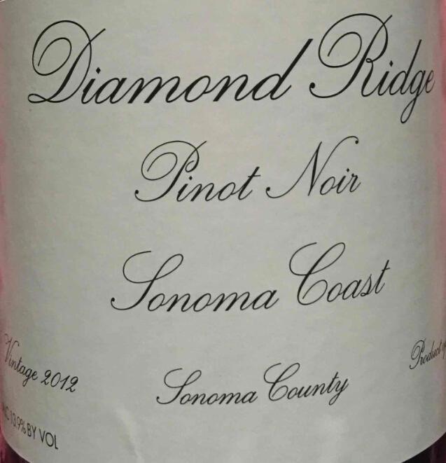 宝石岭黑皮诺干红Diamond Ridge Pinot Noir