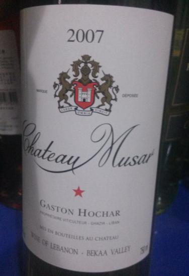 睦纱荷查干红Chateau Musar Gaston Hochar Rouge