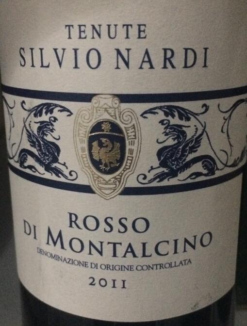 席伟纳提罗索蒙塔尔奇诺干红Tenute Silvio Nardi Rosso di Montalcino