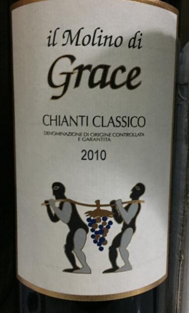格蕾丝经典基安帝干红Il Molino di Grace Chianti Classico