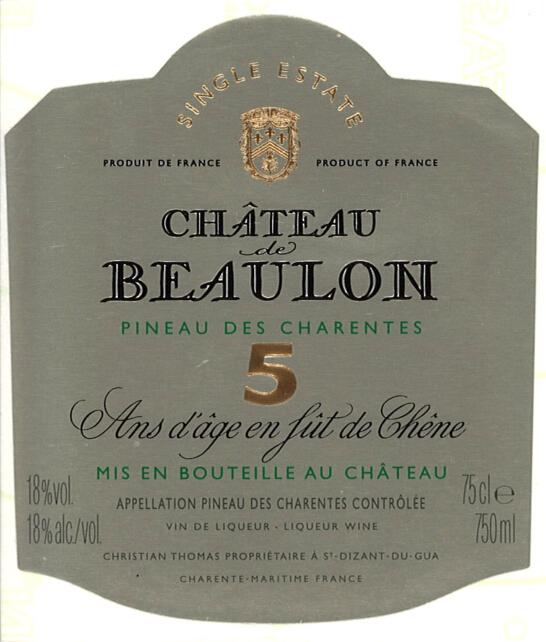 博龙城堡利口葡萄酒(配制酒)Chateau de Beaulon 5 Ans d'Age en Fut de Chene Pineau des Charentes Blanc