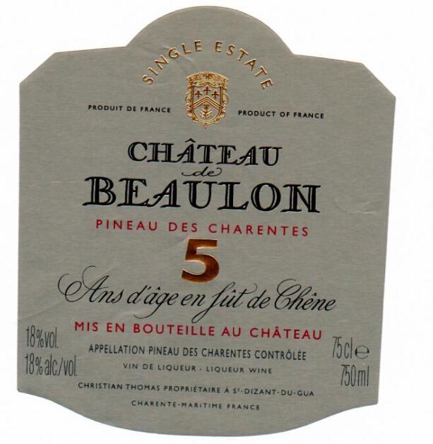 博龙城堡红利口葡萄酒(配制酒)Chateau de Beaulon 5 Ans d'Age en Fut de Chene Pineau des Charentes Rouge