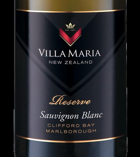新玛利克利福德湾珍藏长相思干白Villa Maria Reserve Clifford Bay Sauvignon Blanc
