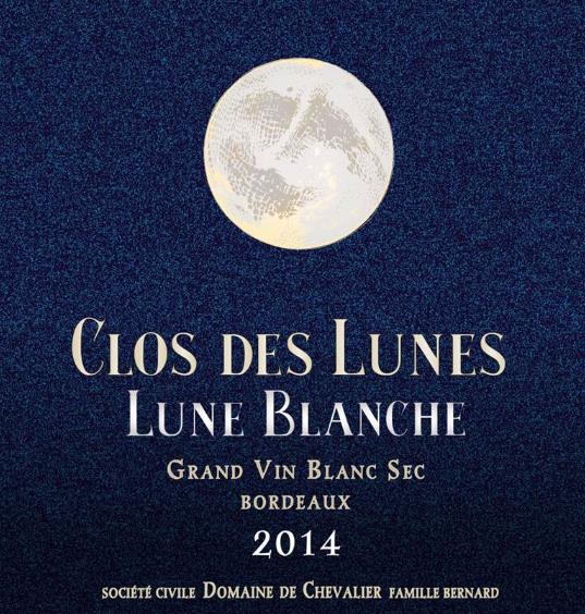 骑士庄园月亮园白月白葡萄酒Domaine de Chevalier Clos des Lunes Lune Blanche
