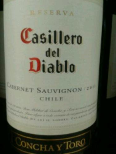 干露红魔鬼珍藏赤霞珠干红Concha y Toro Casillero del Diablo Reserva Cabernet Sauvignon