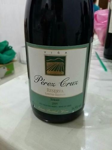 佩芮限量版珍藏西拉干红Perez Cruz Limited Edition Syrah Reserva