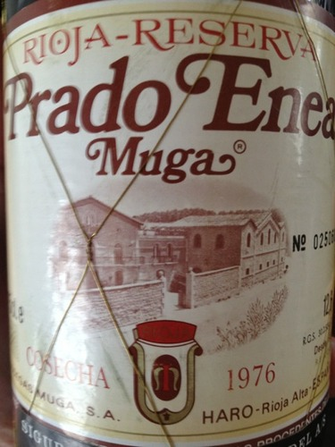 慕佳普拉多珍藏干红Bodegas Muga Prado Enea Reserva