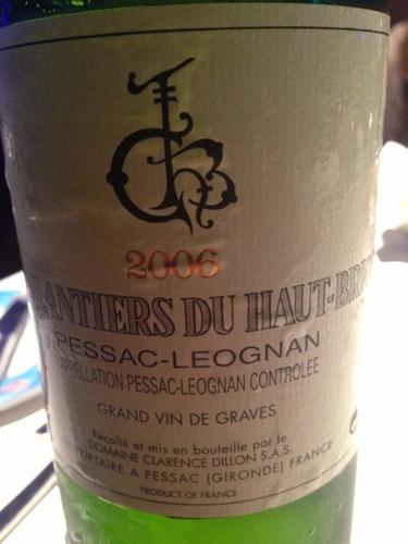 侯伯王酒庄副牌干白Les Plantiers du Haut Brion Blanc