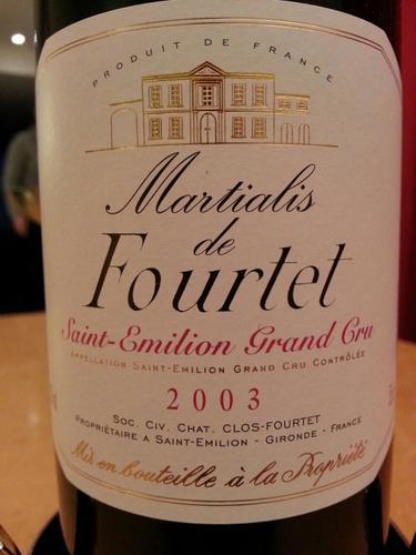 富尔泰玛特里斯干红Martialis de Fourtet