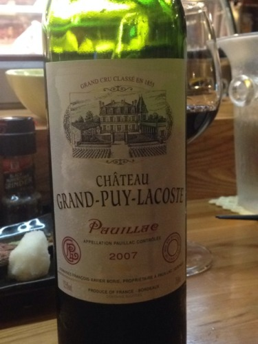 拉古斯酒庄干红Chateau Grand-Puy-Lacoste