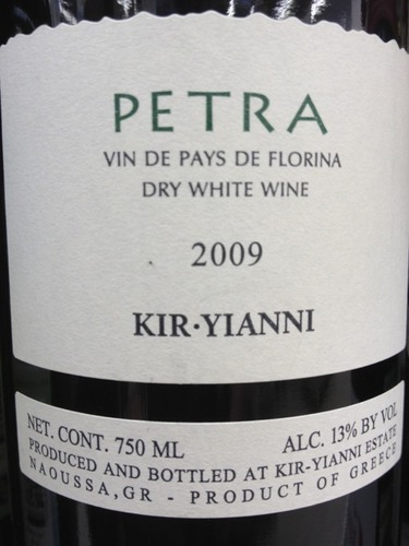 Petra Vin de Pays Florina White