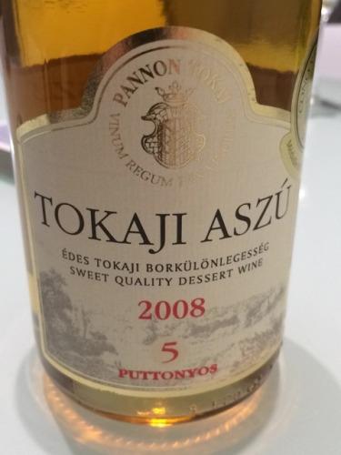 Furmint Sweet White Wine