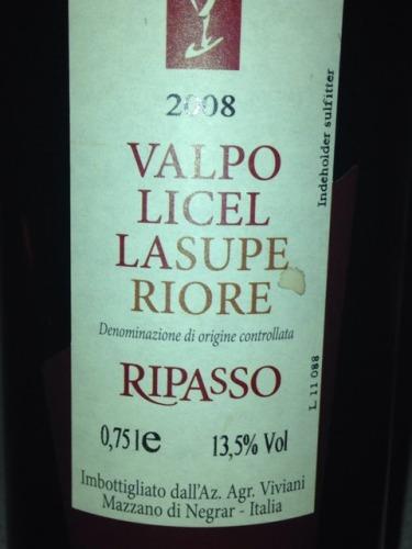 薇薇安妮酒庄超级瓦波利切拉里帕索干红Viviani Valpolicella Superiore Ripasso