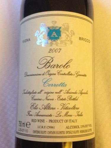 艾里奥阿塔雷酒庄布里克园巴罗洛红葡萄酒Elio Altare Cerretta Vigna Bricco Barolo