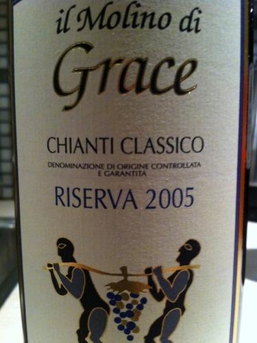 格蕾丝经典基安帝珍藏干红Il Molino di Grace  Chianti Classico Riserva